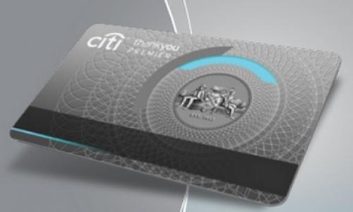 Ten most valuable credit card sign up bonuses for free travel for Premier designs credit card