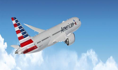 Bask Bank, American Airlines AAdvantage Miles, Silliness?